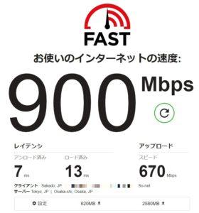 nuro光の速度テスト fast com デスクトップパソコン