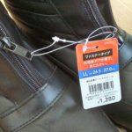 ベーシックな靴が安いお店 1500円以下 シンプルデザインで十分使えます