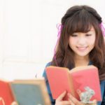 西野 亮廣さんの本、魔法のコンパスを立ち読みして