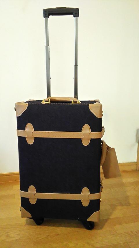 デニム生地のスーツケース