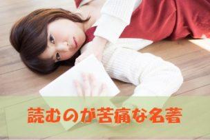 本を読む美少女