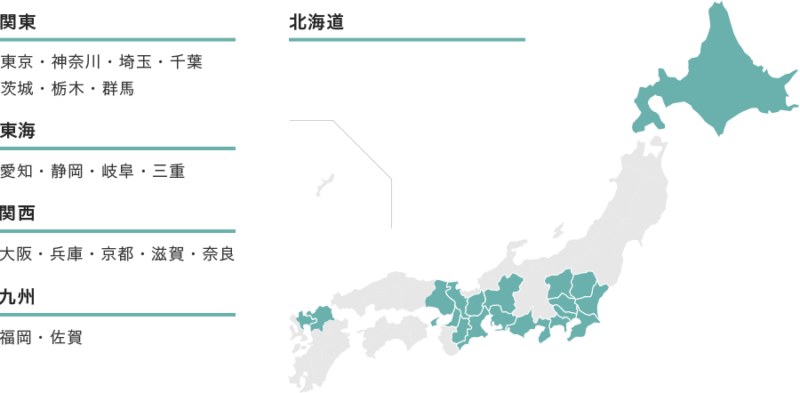 NURO光 サービス提供エリア